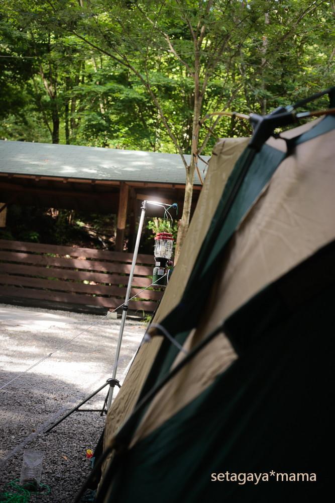 camp _MG_4834