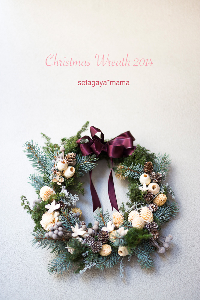 christmas-wreath_MG_2162