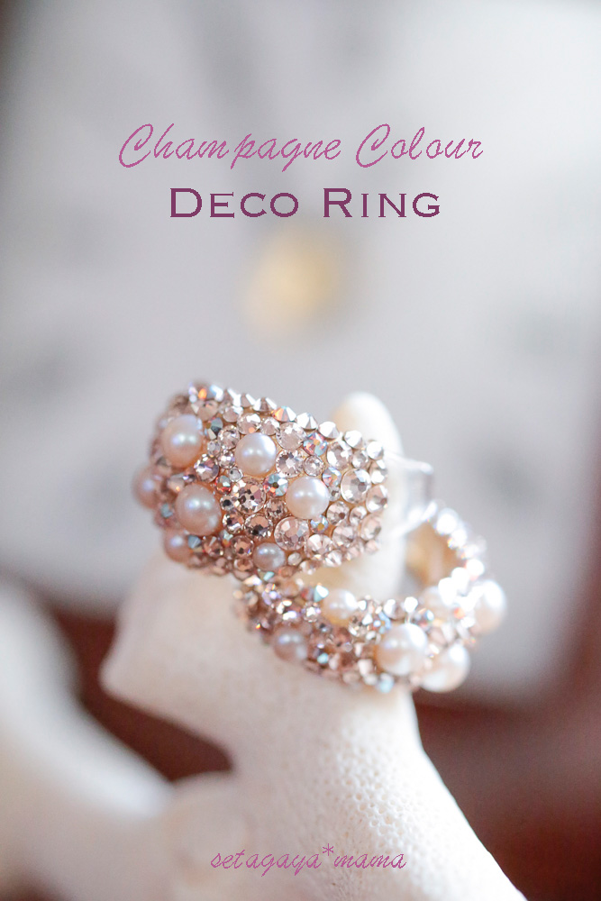 deco-ring-_MG_4622