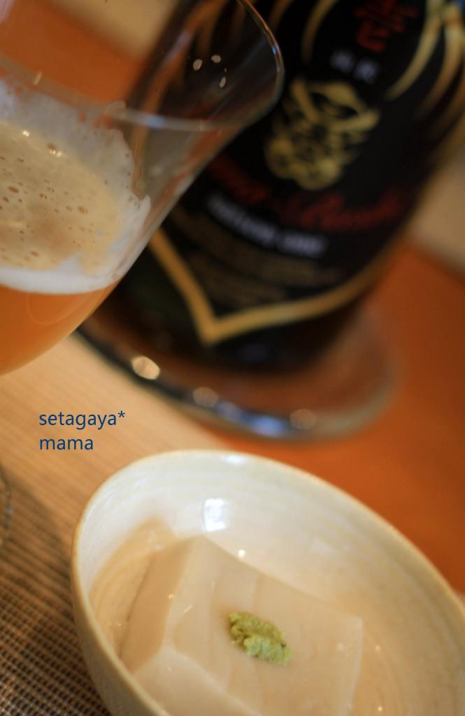 山伏 IMG_7569