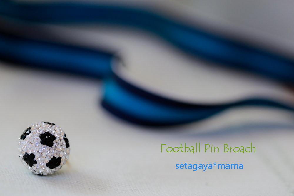football _MG_1400
