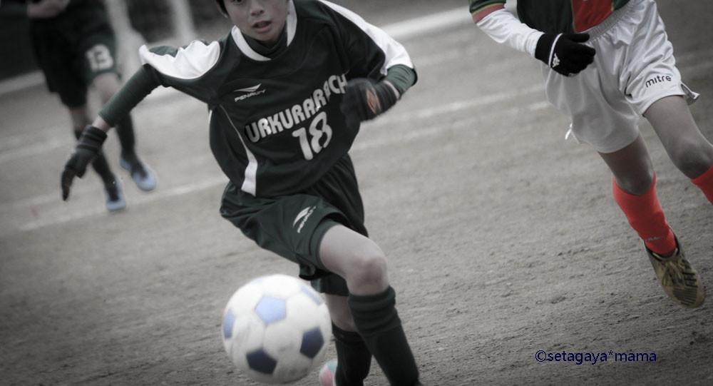 footballIMG_2784