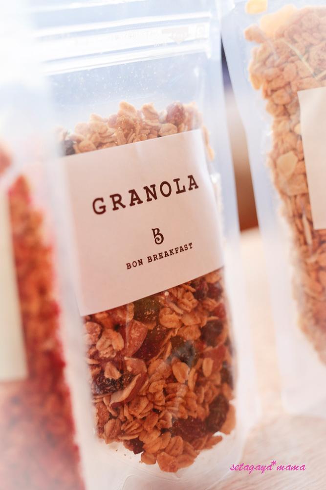 granola-_MG_8982