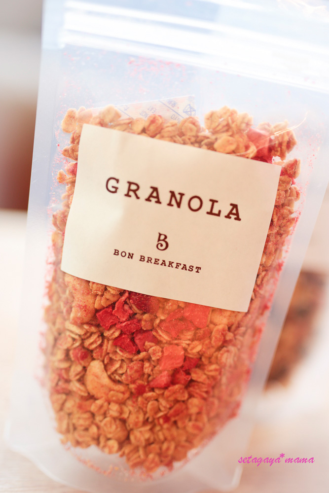 granola_MG_8979