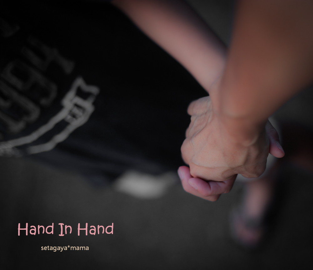 hand in hand _MG_3416