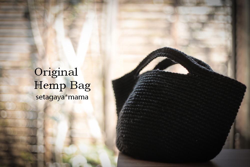 hepm bag_MG_4982