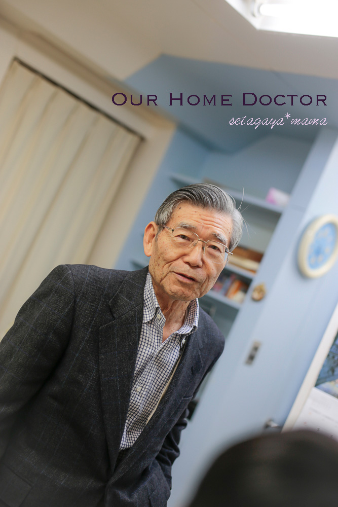 home-doctor_MG_5230