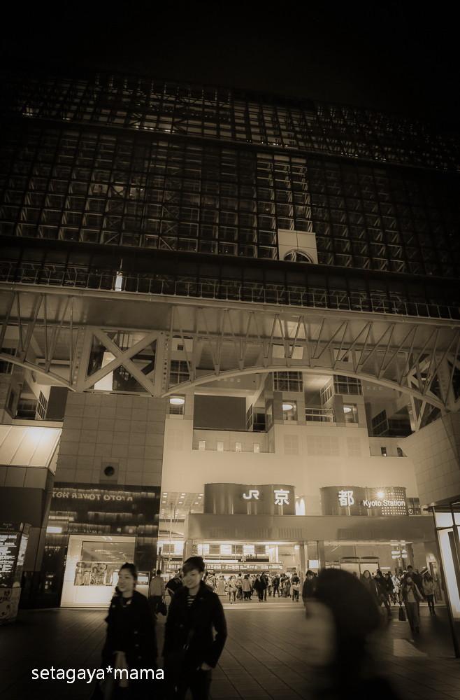 kyoto stn_MG_4461