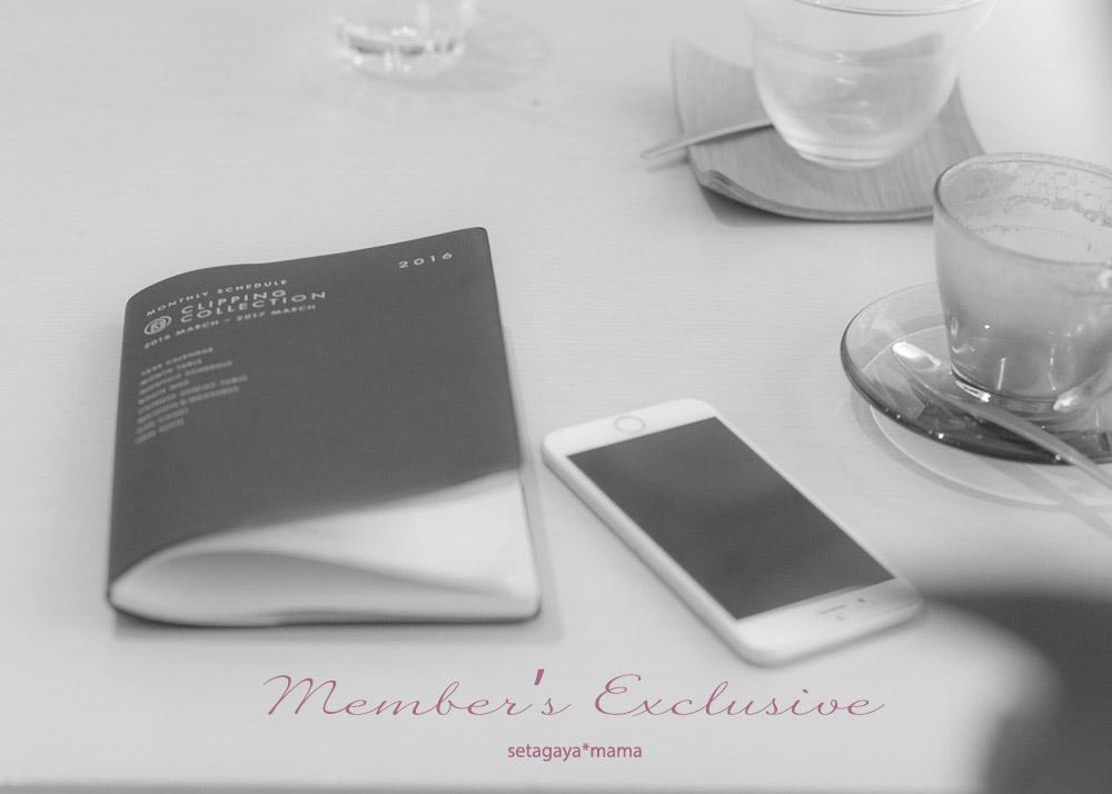 members_mg_7653