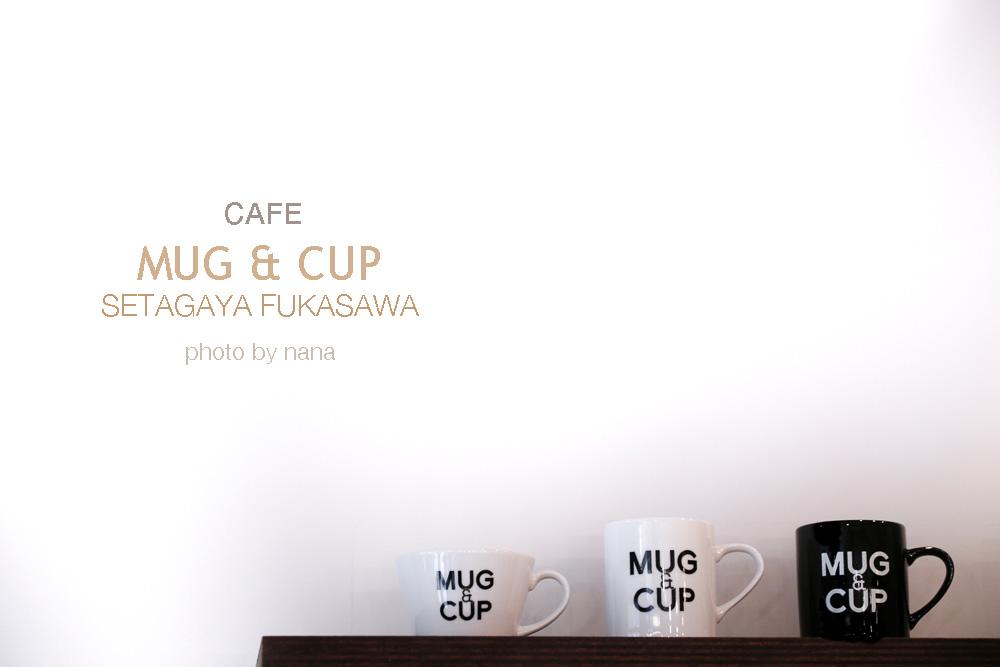 mug-cup_MG_6037