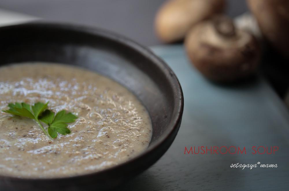 mushroom-soup_MG_2299