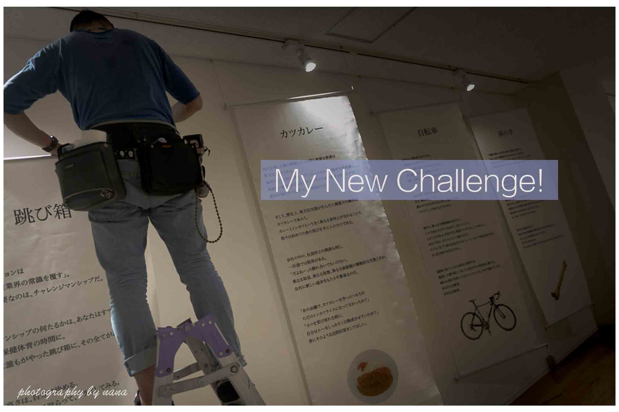 my new challenge