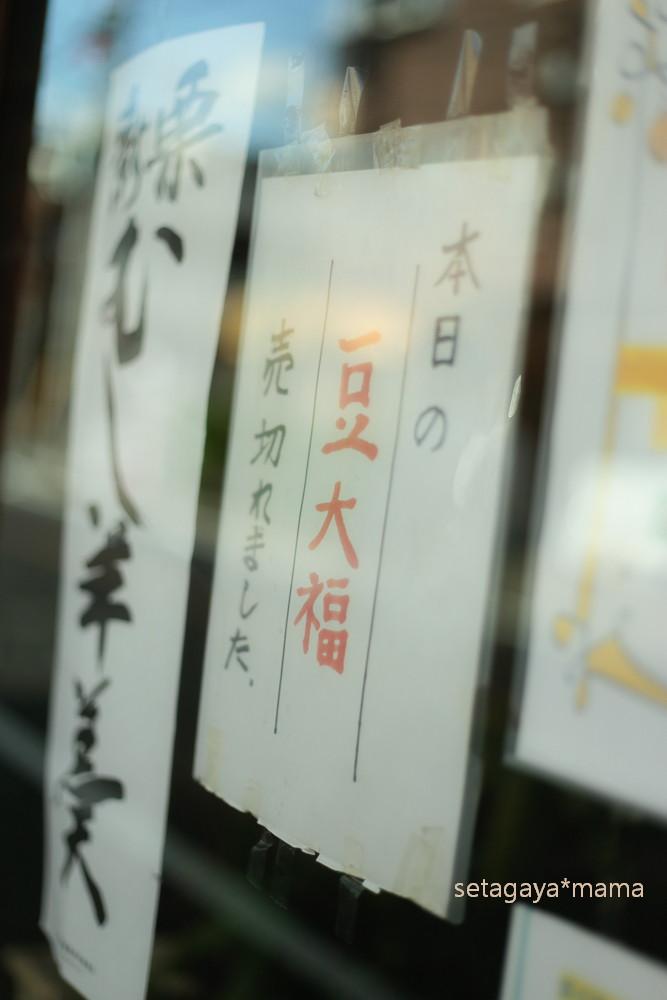 nippori _MG_7712