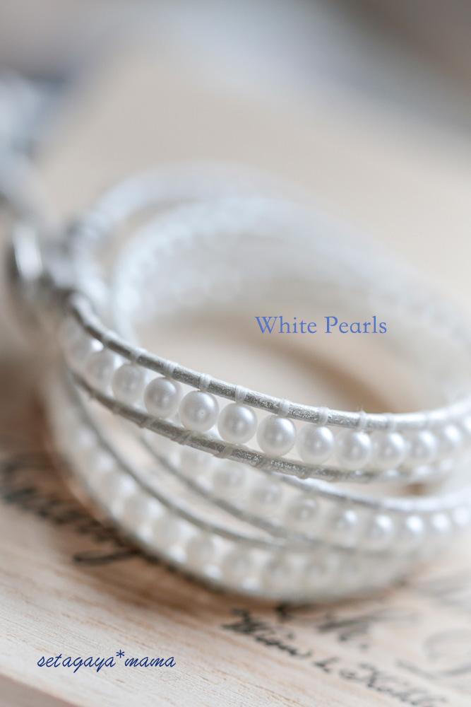 pearls_MG_3911