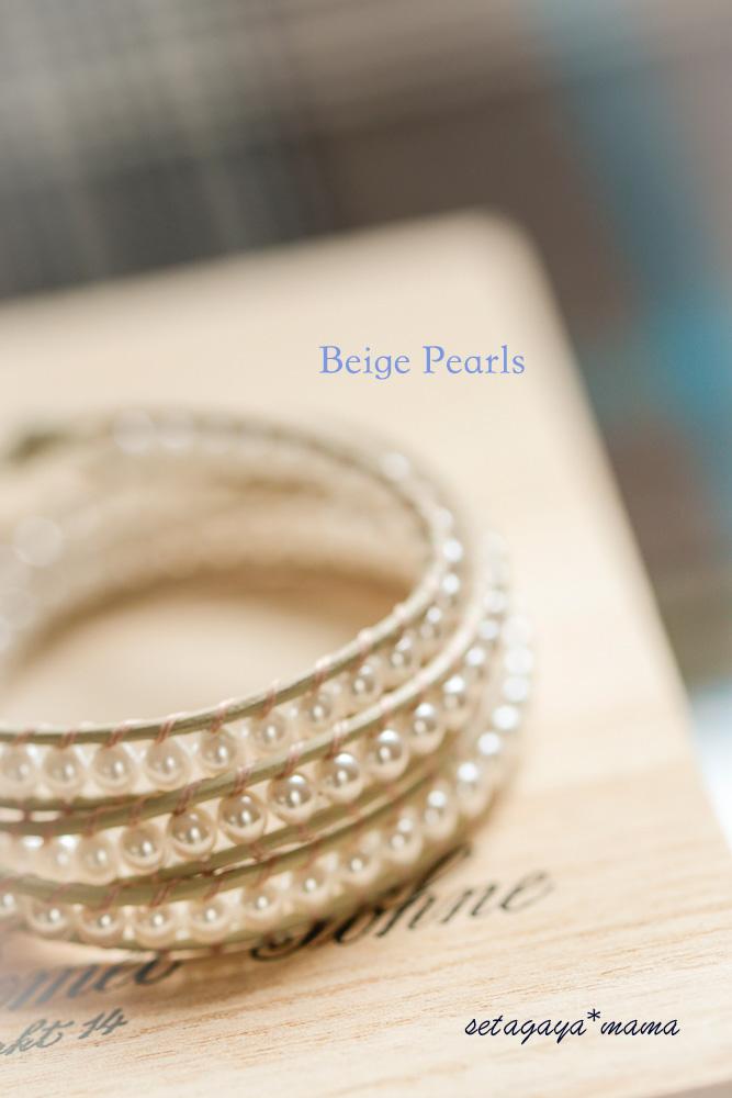 pearls_MG_3914