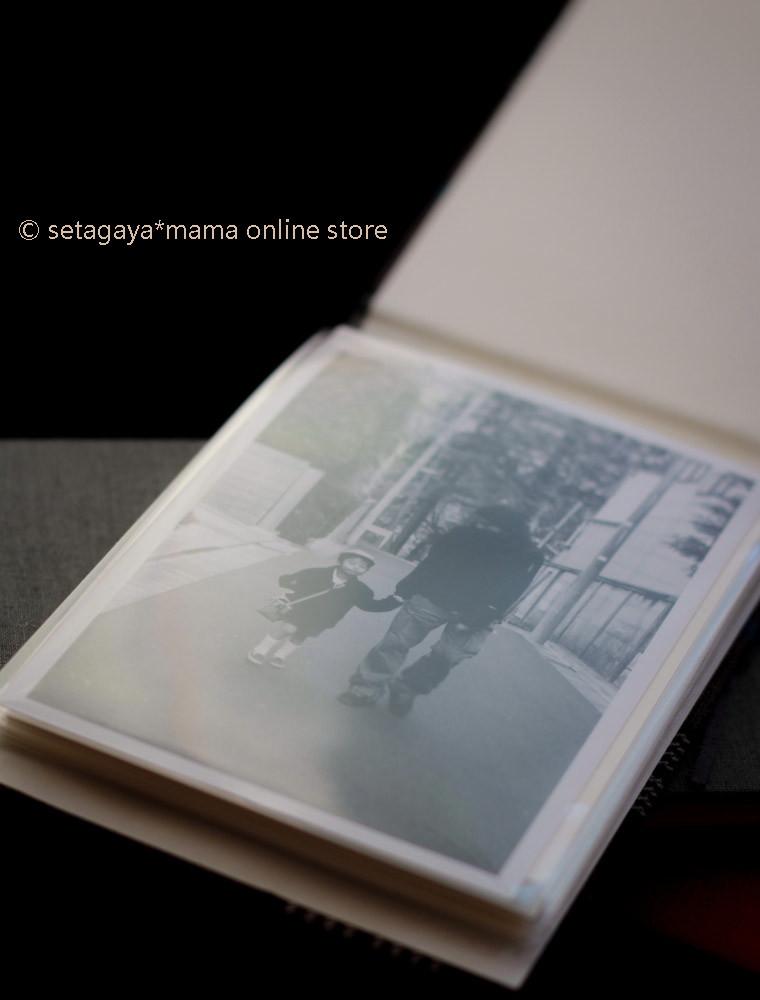 photo album IMG_9945