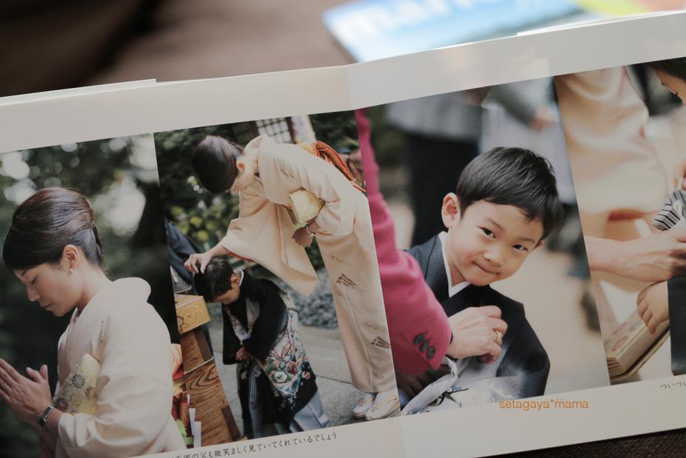 photobook_MG_2463-2