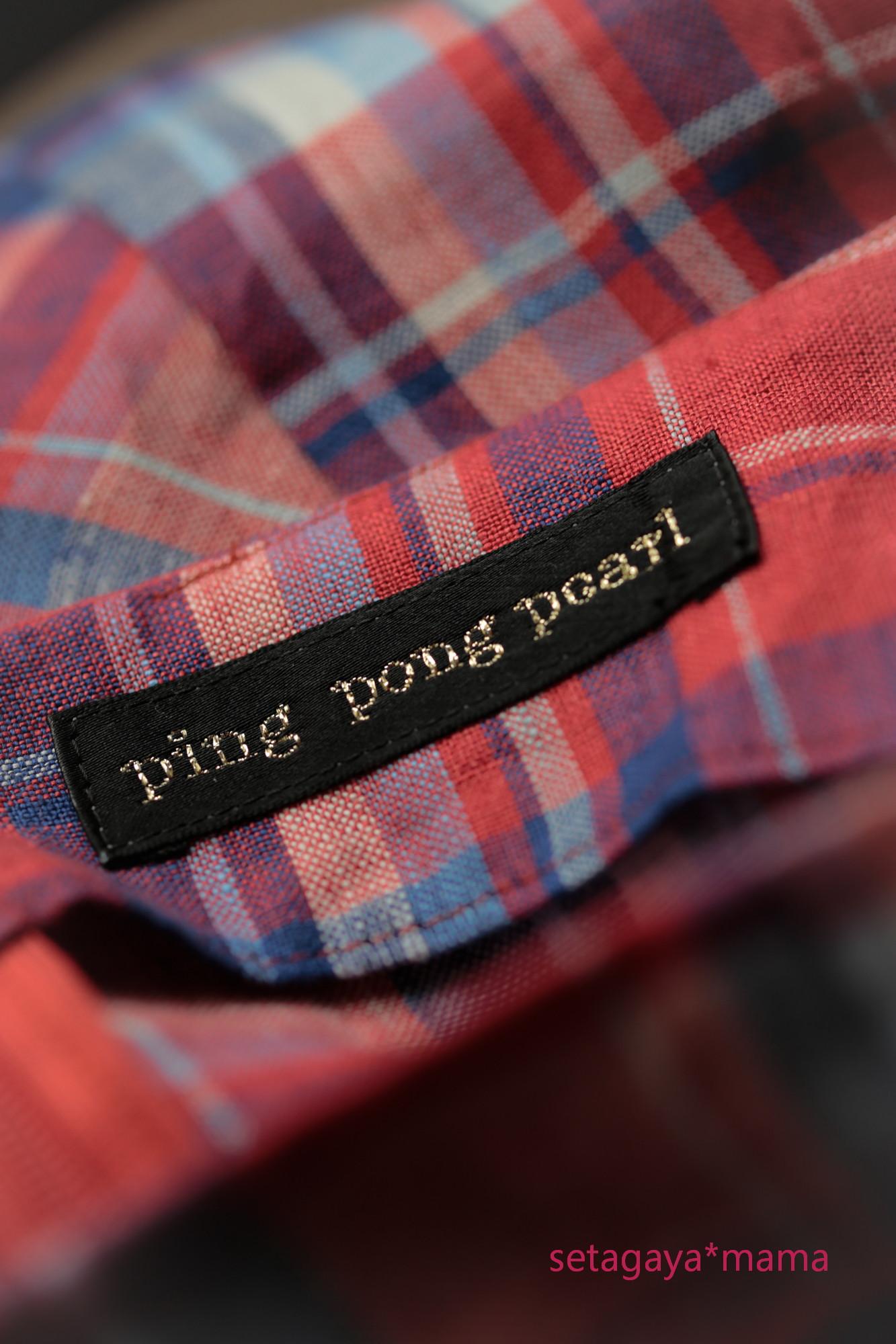ping pong pearl_MG_2439