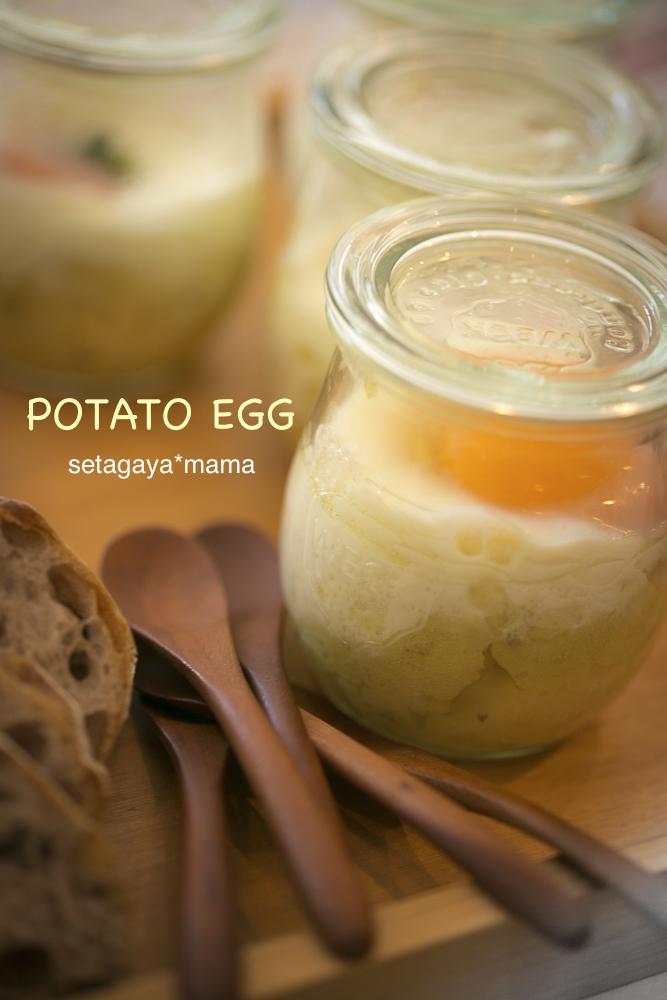 potato egg_MG_8675