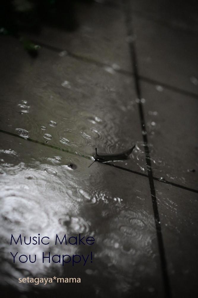 rain _MG_1756