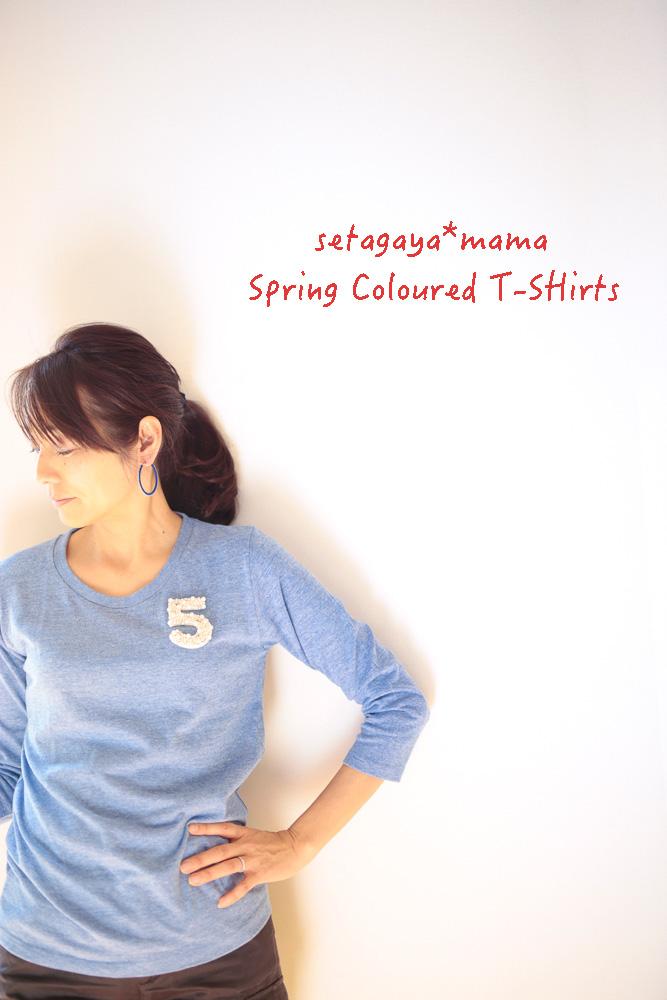 spring-colour_MG_7817