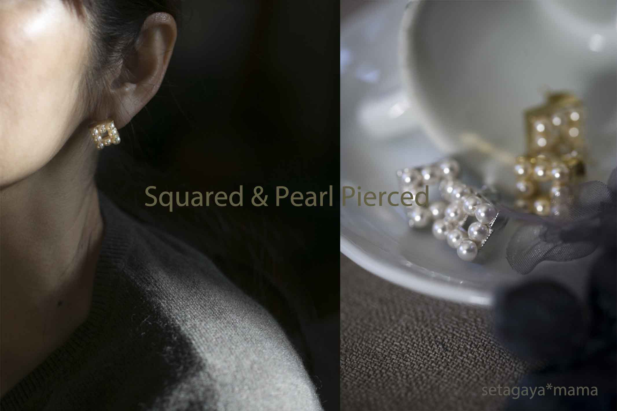 squared pearl