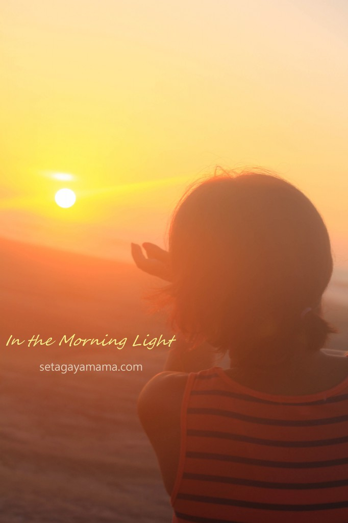 sunrise IMG_8516