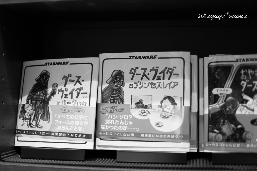 tsutaya_MG_3048