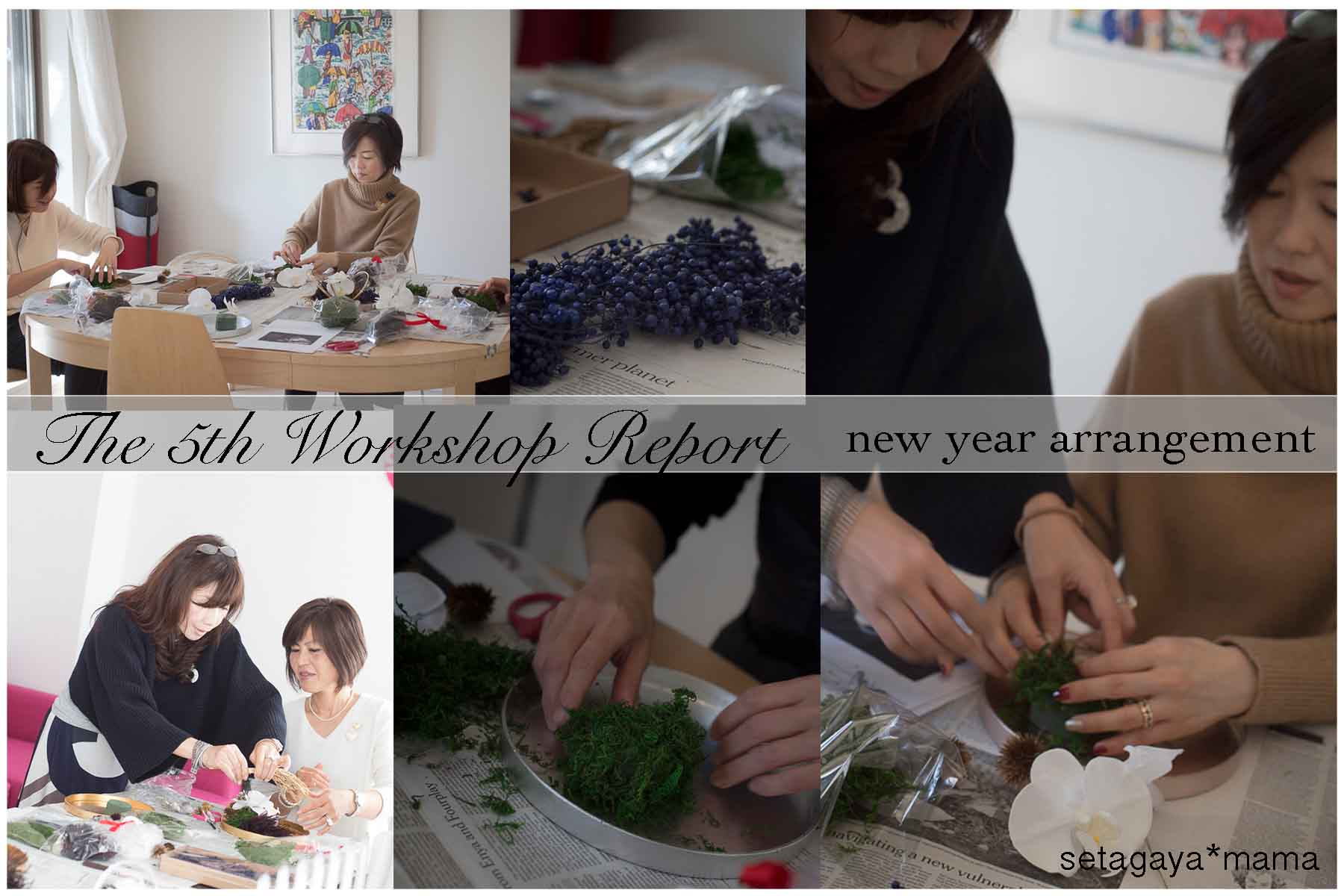 workshop new year 1