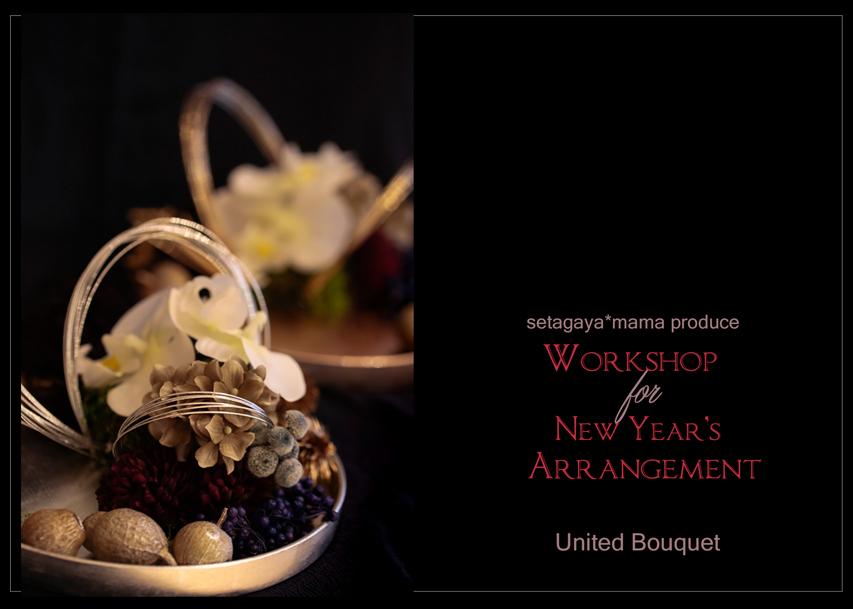 workshop-teaser